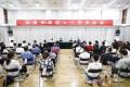 中国评剧院党委召开七一党员大会