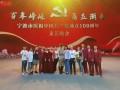 宁波小百花越剧团以原创红色经典小戏《李敏就义》献礼中国共产党成立100周年