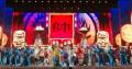 向党汇报 庆祝中国共产党成立100周年 河南艺术职业学院教授王惠演唱会