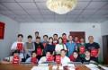 百年献礼,荣耀凯旋―北京市河北梆子剧团召开建党百年重大保障任务表彰总结会