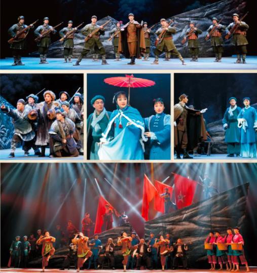 河南省京剧艺术中心创排的大型现代京剧《突围・大别山》
