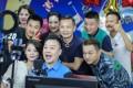 湖北省黄梅戏剧院举行辉歌黄梅戏抖音直播周年庆活动