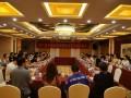 第八届中国苏州评弹艺术节工作部署会议召开