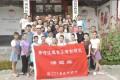 中国艺术研究院音乐研究所专家一行莅临河曲民歌二人台艺术团调研