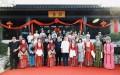 沉浸式《花为媒》精彩亮相河北省第五届园林博览会
