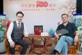【建党100周年】专访安徽省黄梅戏剧院老艺术家――《我与黄梅》第五期