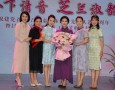 庆祝吕剧泰斗林建华先生从艺70周年暨林派艺术传承系列活动