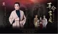 评剧《革命家庭》天津评剧院13日在天津大剧院歌剧厅演出