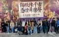 西安美术学院学生参观华州皮影文化园