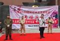 南阳市豫剧团惠民演出把社区文化大舞台变成了群众们欢乐的海洋