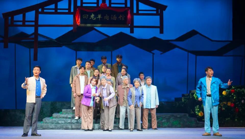豫剧现代戏《情满合欢寨》