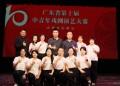 陆丰皮影戏参加广东省第十届中青年戏剧演艺大赛取佳绩