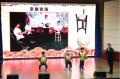 保利公益课堂:戏曲进校园――走进黄州区思源实验学校