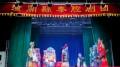 潼关县2021年文化惠民演出活动启动仪式暨太要站文化演出开启