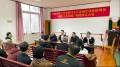 2020年度江苏省宣传文化发展专项资助项目锡剧《苏东坡》即将鸣锣开排!