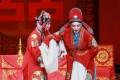 纪念豫剧大师阎立品先生诞辰100周年专场演出豫剧阎派经典名剧《秦雪梅》