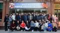 2021年传统戏剧传承人群培训班(桑派豫剧)在河北艺术职业学院正式开班