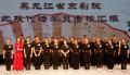 黑龙江省京剧院举办北戏代培学员考核汇报展示活动